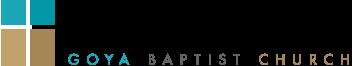 胡屋バプテスト教会 Logo